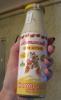 """Йогурт """"Яготинское"""" персик для детей 3,2%"""