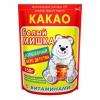 """Какао Вокруг Света """"Белый Мишка"""" с витаминами"""