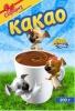 Какао напиток в гранулах растворимый Альвера «Белка и Стрелка»