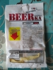 Кальмар копченый «Кольца» BEERka