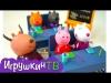 Канал на YouTube Игрушкин ТВ