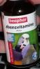 Витаминный комплекс для птиц Beaphar Lebensvitamine Vinka для укрепления иммунитета