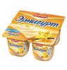 """Ванильный молочный пудинг """"Эрмигурт"""" Ehrmann 3,0%"""