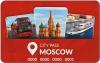 Карта для бесплатного посещения достопримечательностей Москвы Moscow CityPass