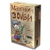 "Карточная игра ""Манчкин Зомби"""