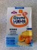 """Каша """"ФрутоНяня"""" молочная рисовая с тыквой и абрикосом"""