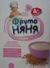 Каша гречневая, гипоаллергенная, безмолочная  Фруто-Няня с 4 месяцев