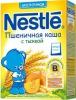 Каша молочная Nestle пшеничная с тыквой