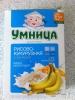 "Каша ""Умница"" Рисово-кукурузная с бананом"
