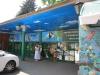 Казанский зооботанический сад (Казань, ул. Хади Такташ, 112)