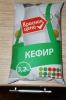 """Кефир """"Красная цена"""" 3,2%"""