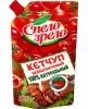 """Кетчуп """"Спело-Зрело"""" Шашлычный"""