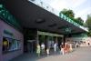 Киевский зоопарк (Украина)