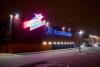 """Кинотеатр """"Формула Кино на Можайке"""" (Москва, 53-й км МКАД)"""