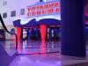 """Кинотеатр """"Титаник Синема"""" (Екатеринбург, ул. 8 Марта, д. 46, ТРЦ """"Гринвич"""")"""