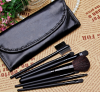 "Кисти для макияжа ""Professional Portable"" Make-up for you"