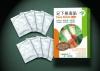 Китайский пластырь для стоп для выведения токсинов Bang De Li Detox foot patch