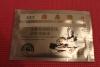 Китайский пластырь от гипертонии Bang De Li Hypertension patch Bang De Li