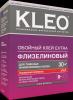 Обойный клей Kleo extra для тяжелых флизелиновых обоев