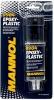 Клей для пластика Mannol 9904 Epoxy-Plastic
