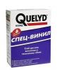 """Клей для всех виниловых и текстильных обоев """"Quelyd"""" Спец-винил"""