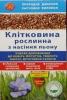 """Клетчатка растительная из семян льна """"Агросельпром"""""""