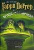 """Книга """"Гарри Поттер и Принц-полукровка"""", Джоан Роулинг"""