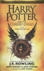 "Книга ""Harry Potter and the Cursed Child. Parts I & II"", Joanne Rowling, John Tiffany, Jack Thorne"