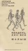 """Книга """"Полдень, XXII век Малыш"""", Аркадий Стругацкий, Борис Стругацкий"""