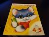 """Книга """"Полезные задания для детей 4-5 лет. Котик"""" Hatber"""