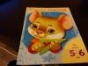 """Книга """"Полезные задания для детей 5-6 лет. Мышонок"""" Hatber"""