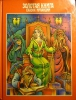 """Детская книга """"Золотая книга сказок Ирландии"""", изд. """"Терра"""""""