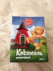 """Коктейль молочный """"Spar"""" For kids клубничный"""