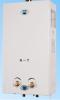 Газовый водонагреватель Нева-Транзит ВПГ 10 ЕМТ(И)