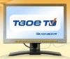 """Цифровое кабельное телевидение """"Твое TV"""" (Екатеринбург)"""
