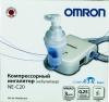 Компрессорный ингалятор (небулайзер) Omron NE-C20