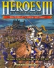 "Компьютерная игра ""Heroes of Might and Magic III"""