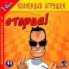 """Компьютерная игра """"Оторва"""""""