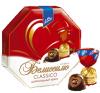 """Конфеты Konti Белиссимо Classico """"Шоколадный крем"""""""