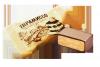 Конфеты Сладуница «Тирамиссо»