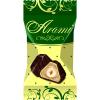 Конфеты в глазури «Arami» с ореховой начинкой и целым фундуком