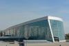 Конгресс-холл (Уфа, ул. Заки Валиди, 2)