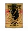 """Консервы кусковые мясные стерилизованные """"Главпродукт"""" Говядина тушеная Высший сорт"""