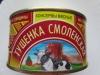 Консервы мясные Тушенка говяжья Смоленская «Калининградский тарный комбинат»