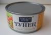 Консервы рыбные «Морской котик» Тунец в масле для салатов