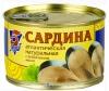 """Консервы рыбные """"5 морей"""" Сардина атлантическая натуральная с добавлением масла"""