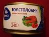 """Консервы рыбные стерилизованные """"Фрегат"""" Толстолобик в томатном соусе"""