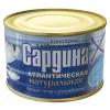 """Консервы рыбные стерилизованные """"Русский рыбный мир"""" Сардина атлантическая натуральная"""