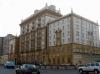 Консульский отдел посольства США в Москве