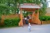 """Контактный зоопарк """"Крестьянский дворик"""" (Челябинск, парк Культуры и отдыха им. Ю.А. Гагарина)"""